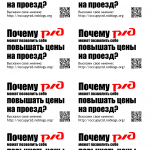 occupyrzd_qr-code_high_resolution